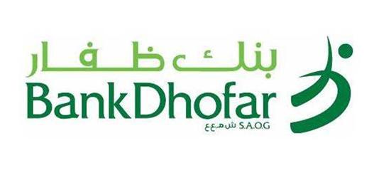 bank-dhofar